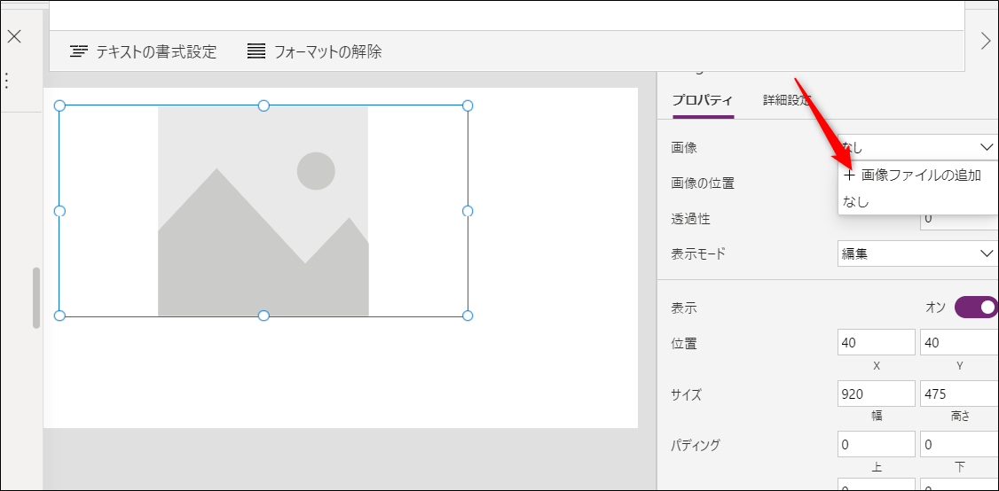 f:id:apicode:20210408211900p:plain