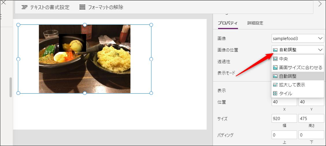 f:id:apicode:20210408212041p:plain
