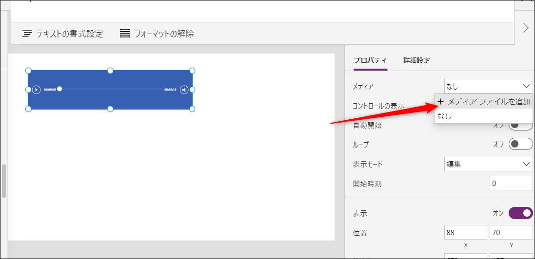 f:id:apicode:20210408212346p:plain