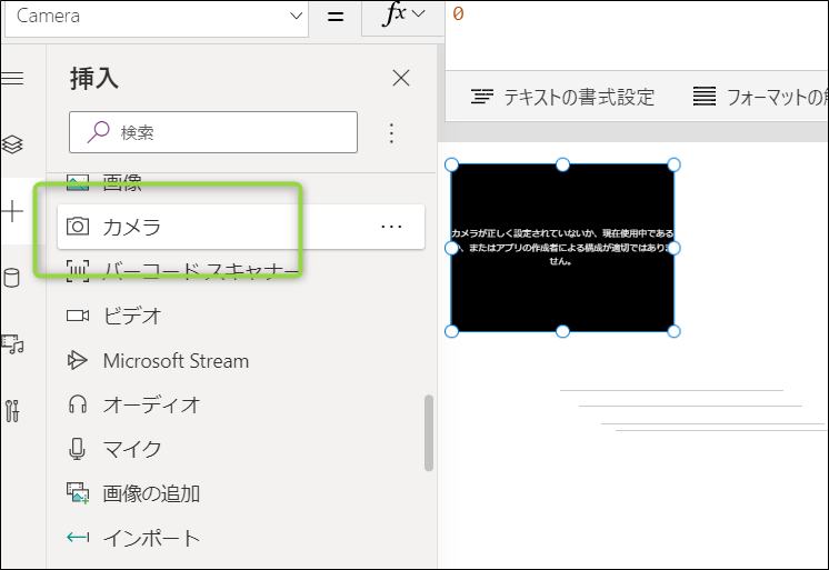 f:id:apicode:20210408213048p:plain