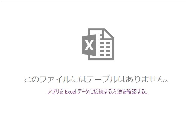 f:id:apicode:20210409110848p:plain