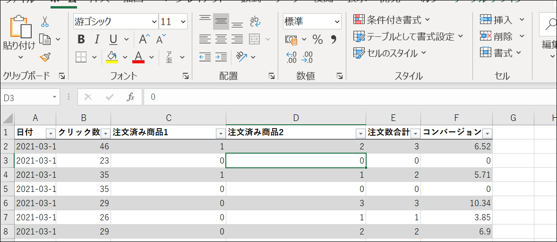 f:id:apicode:20210409111033p:plain