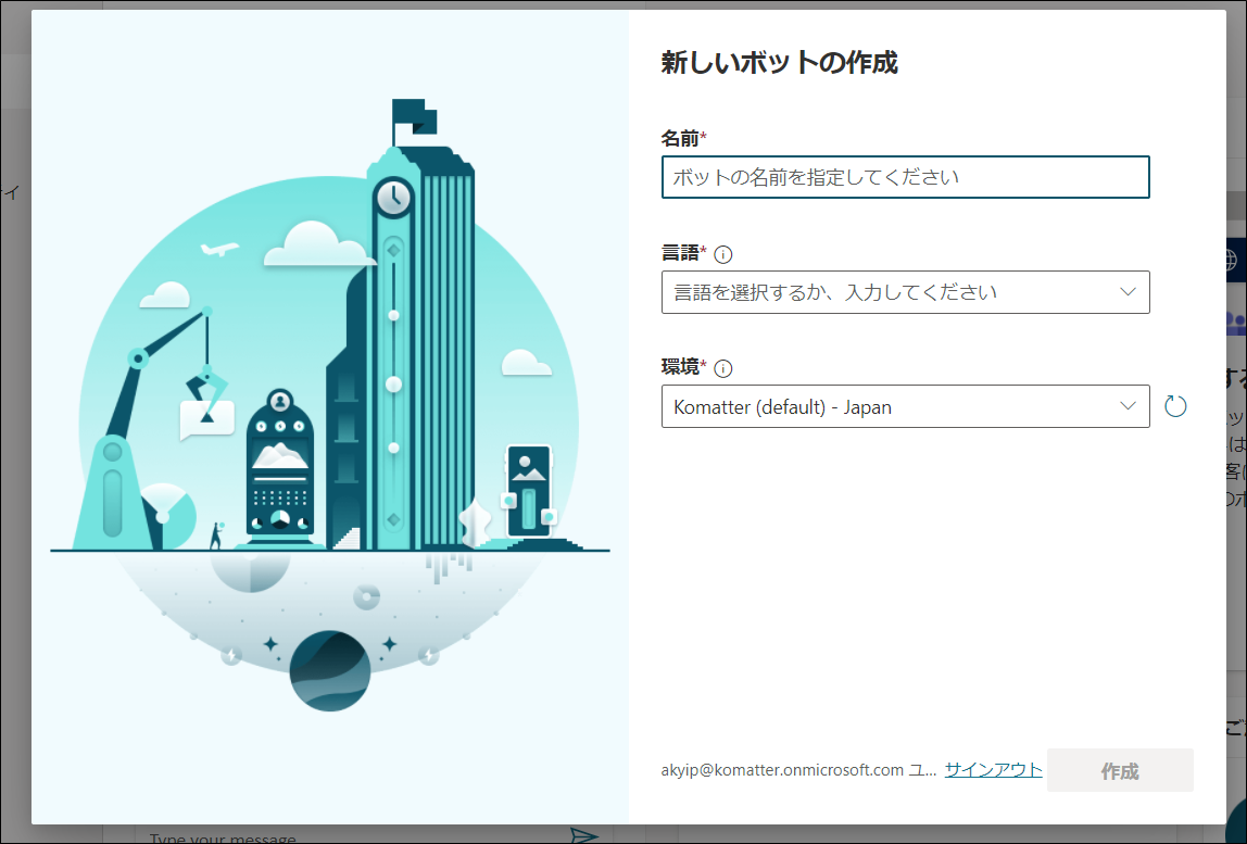 f:id:apicode:20210409154912p:plain