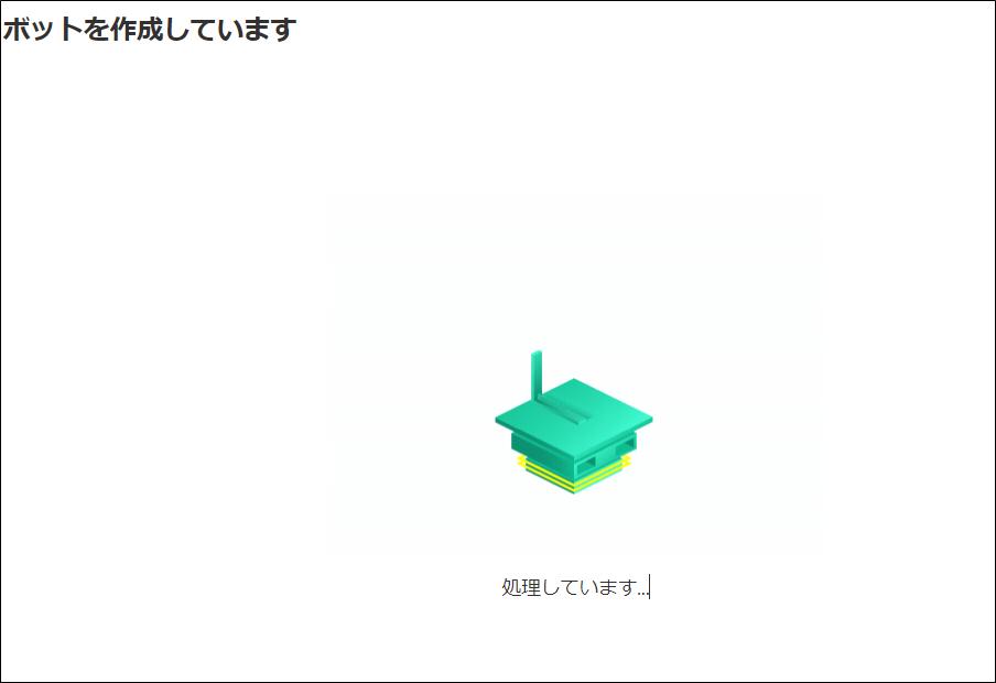 f:id:apicode:20210409155049p:plain