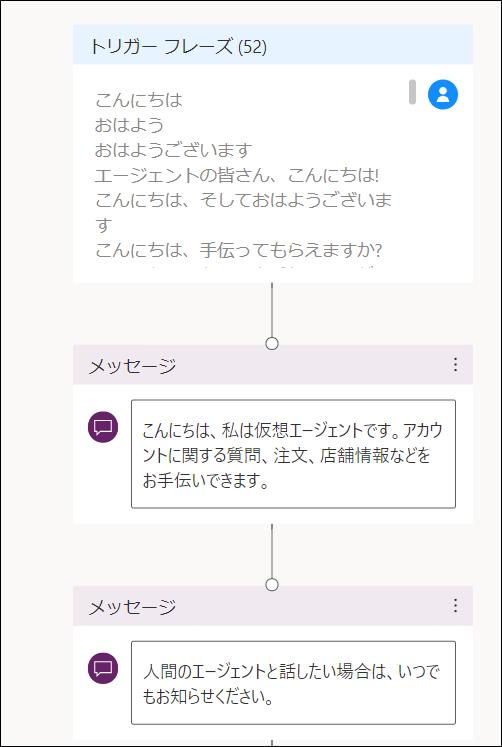 f:id:apicode:20210409222406p:plain