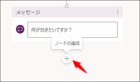 f:id:apicode:20210409223846p:plain
