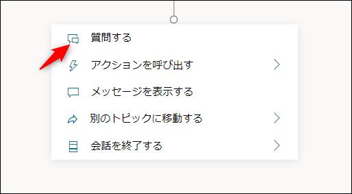 f:id:apicode:20210409223944p:plain