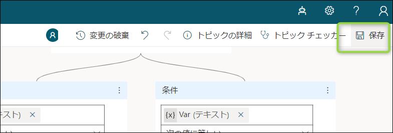 f:id:apicode:20210409224529p:plain