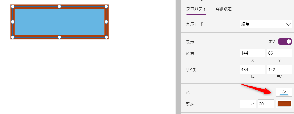 f:id:apicode:20210410093714p:plain