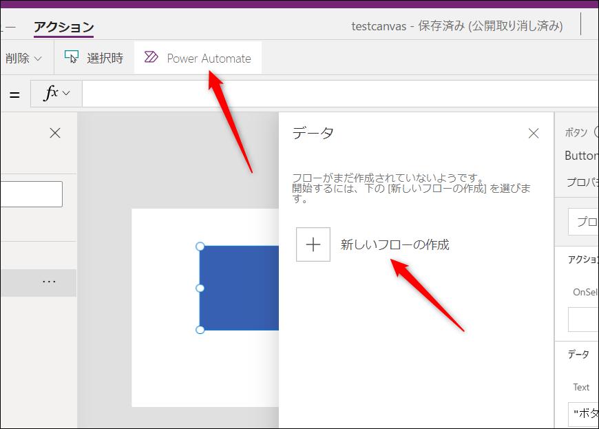 f:id:apicode:20210410105312p:plain