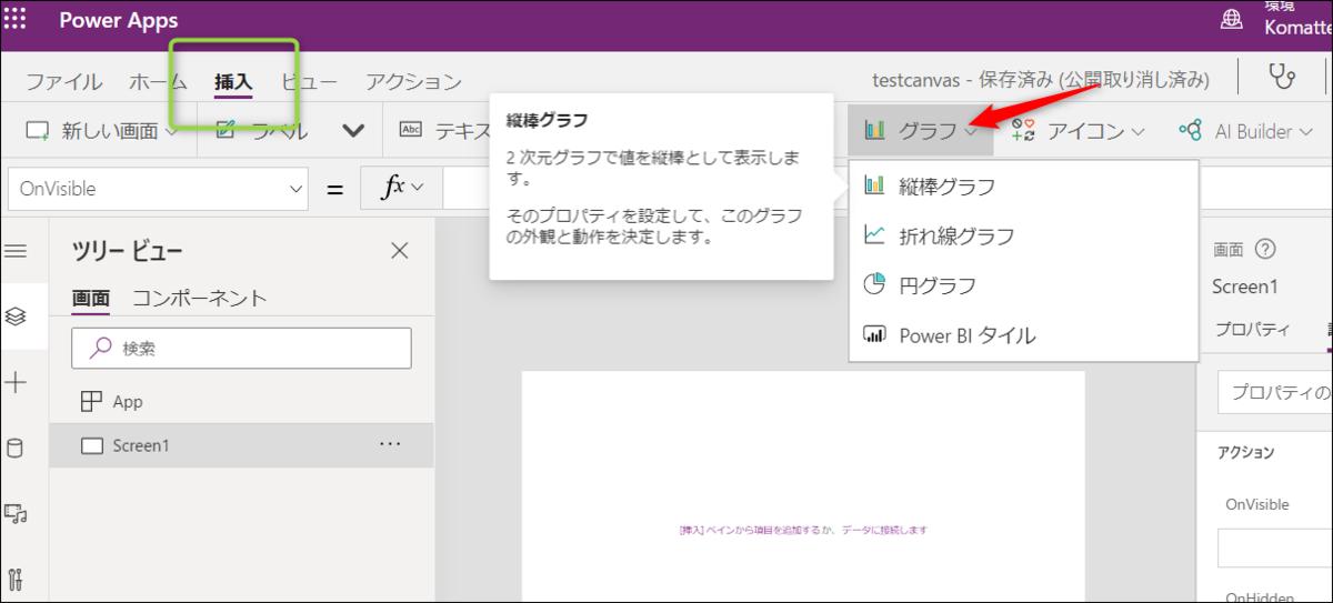 f:id:apicode:20210410110646p:plain