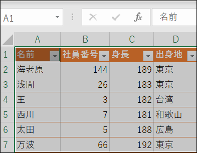f:id:apicode:20210410195051p:plain
