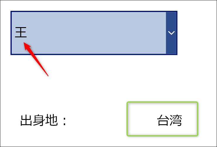 f:id:apicode:20210410195925p:plain