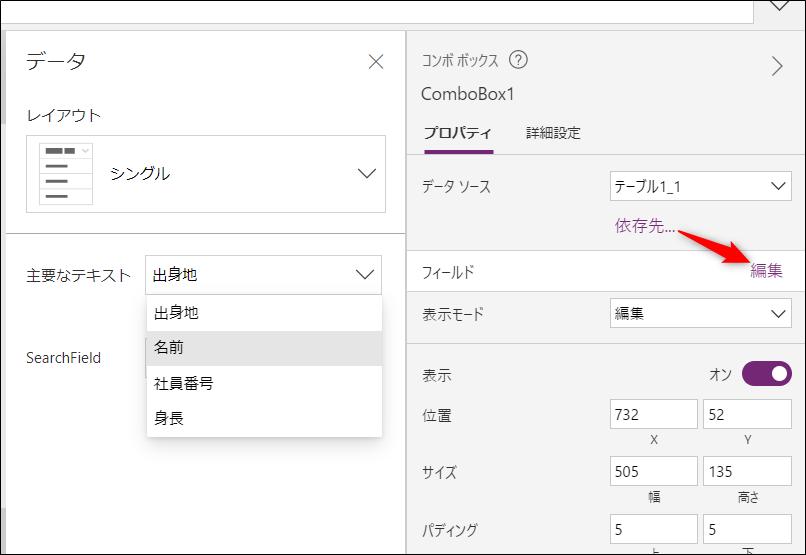 f:id:apicode:20210410200638p:plain