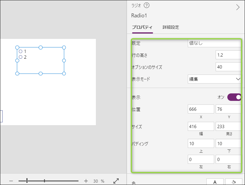 f:id:apicode:20210411093020p:plain