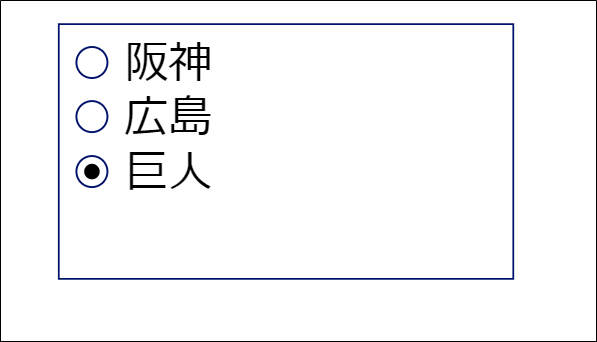 f:id:apicode:20210411093627p:plain