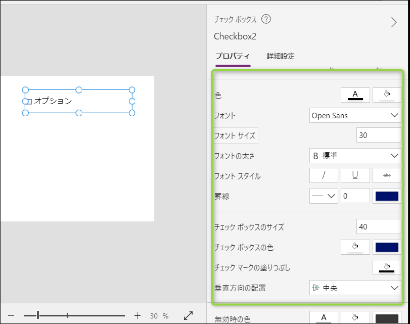f:id:apicode:20210411094728p:plain