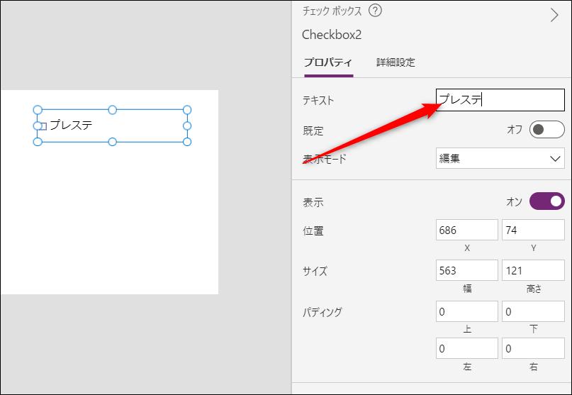f:id:apicode:20210411094730p:plain
