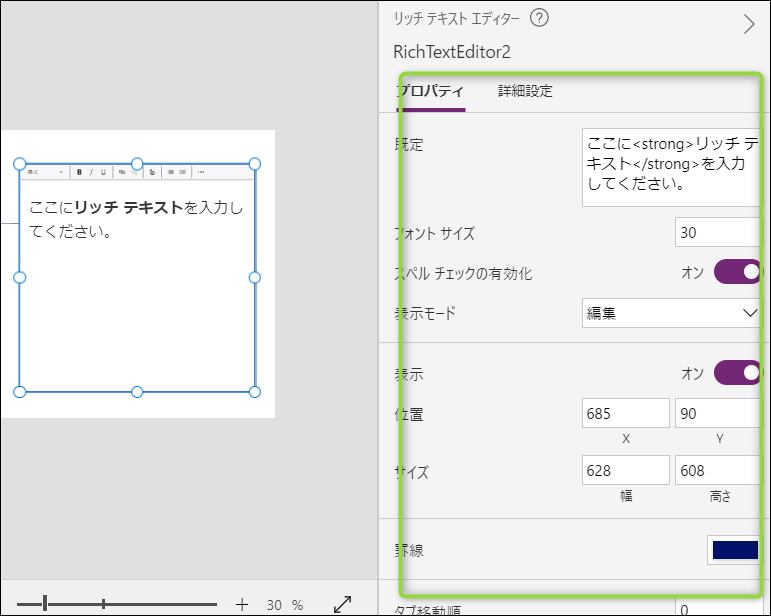f:id:apicode:20210411104201p:plain