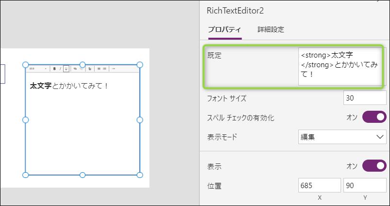 f:id:apicode:20210411104341p:plain