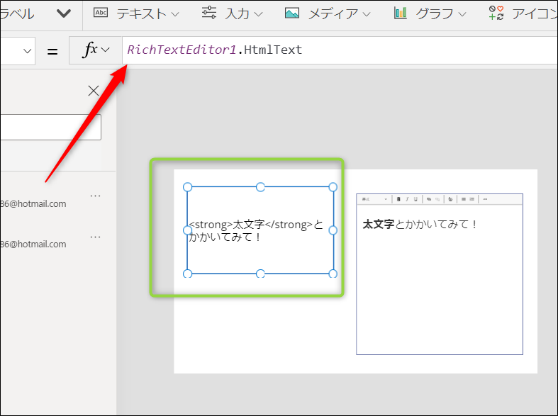f:id:apicode:20210411104632p:plain
