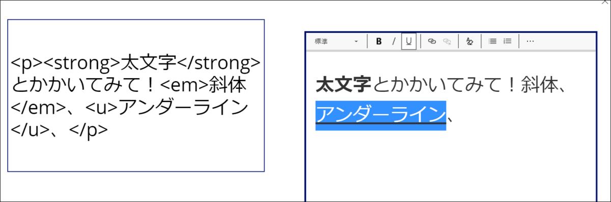 f:id:apicode:20210411104743p:plain