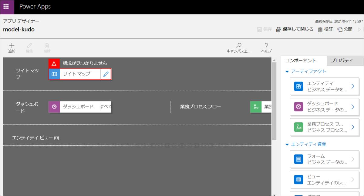 f:id:apicode:20210411140039p:plain