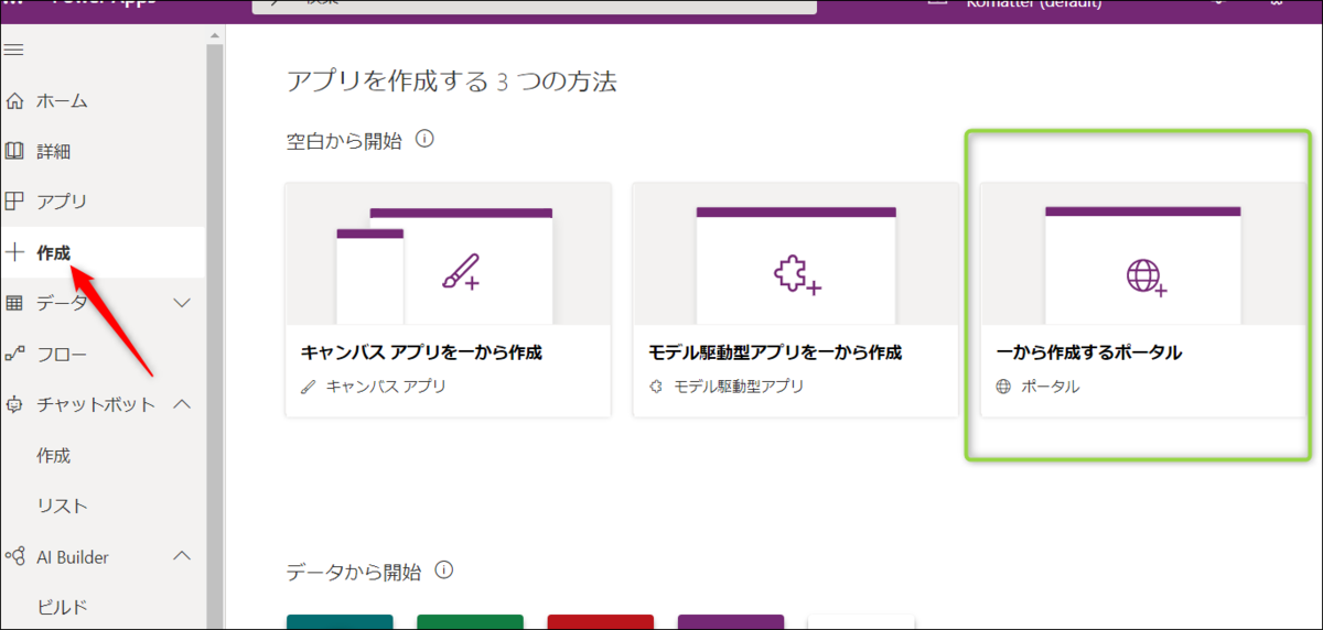 f:id:apicode:20210412091233p:plain