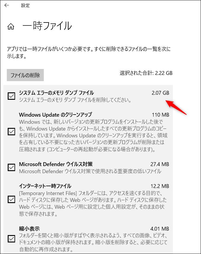 f:id:apicode:20210412094716p:plain