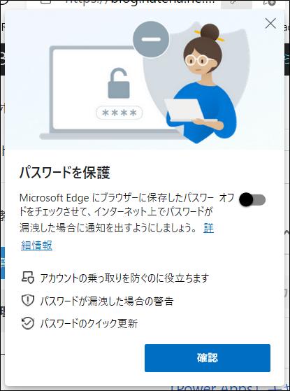f:id:apicode:20210412101655p:plain