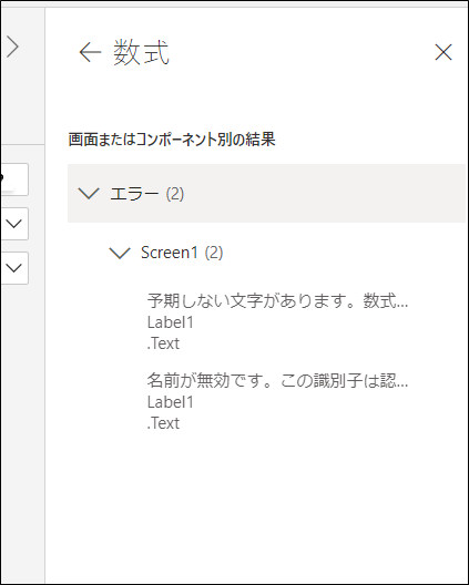 f:id:apicode:20210412134108p:plain