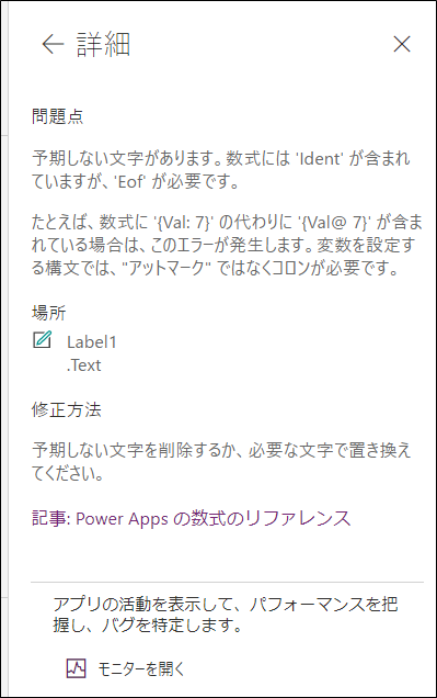 f:id:apicode:20210412134152p:plain