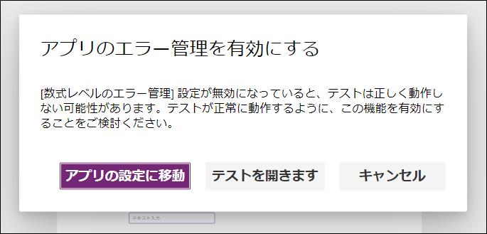 f:id:apicode:20210412135133p:plain