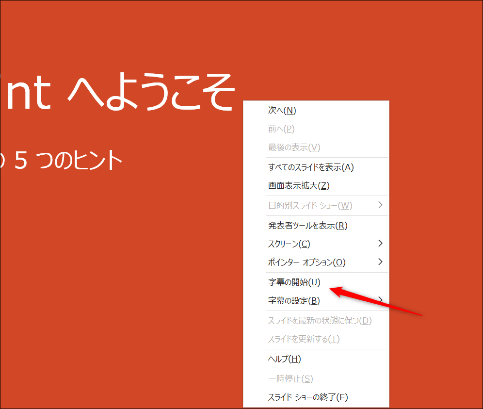 f:id:apicode:20210412143648p:plain