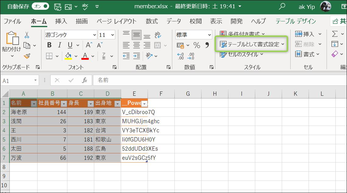 f:id:apicode:20210412145711p:plain