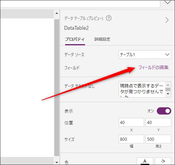f:id:apicode:20210412152757p:plain