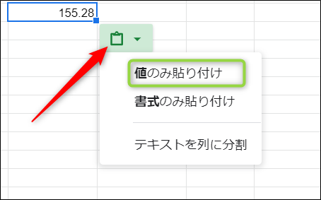 f:id:apicode:20210413090739p:plain