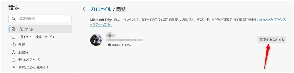 f:id:apicode:20210413103748j:plain