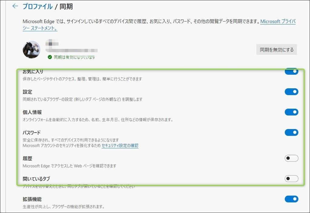 f:id:apicode:20210413103754j:plain