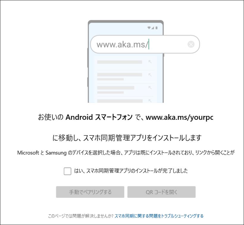 f:id:apicode:20210413103813p:plain