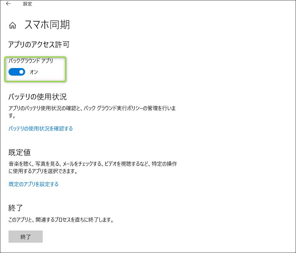 f:id:apicode:20210413114810p:plain