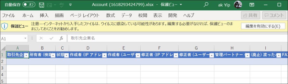 f:id:apicode:20210413145903p:plain