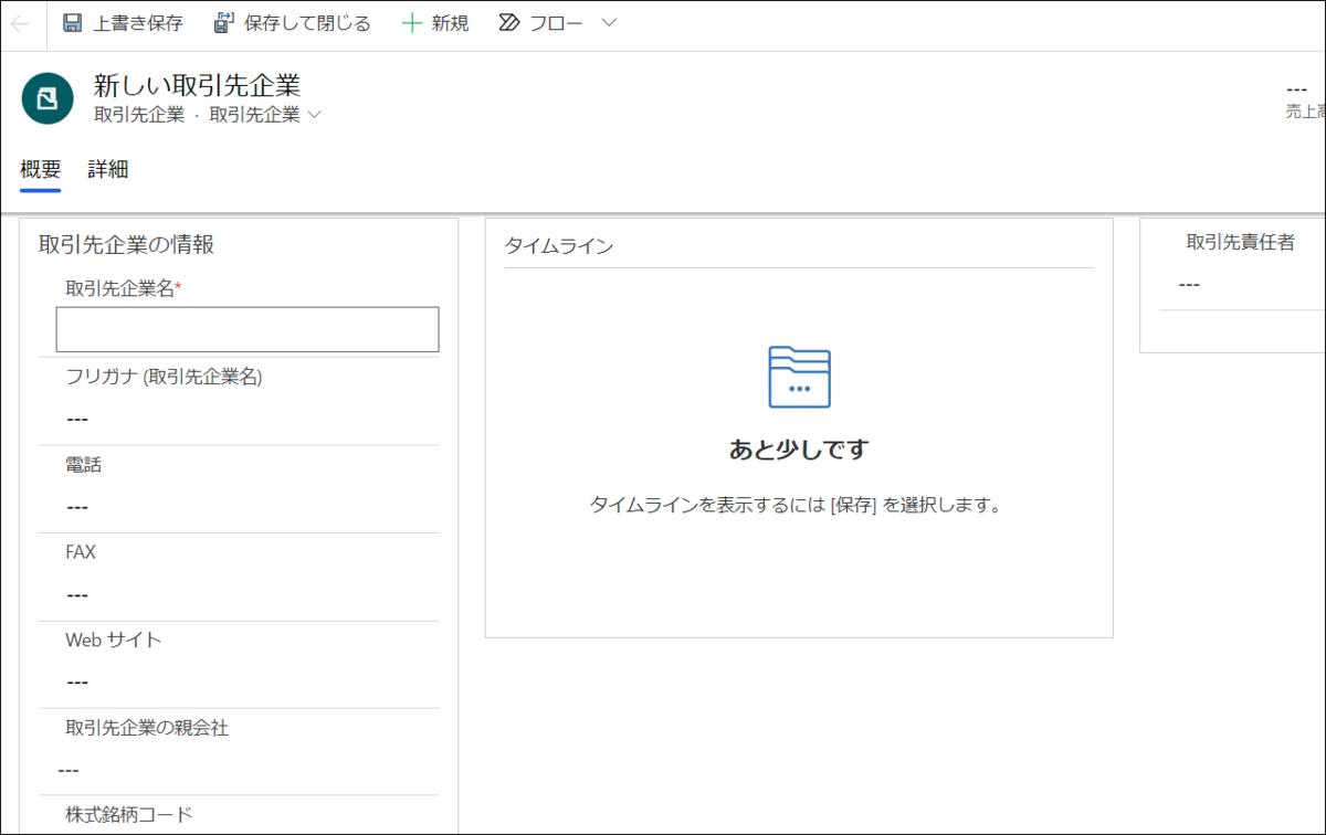 f:id:apicode:20210413152751p:plain