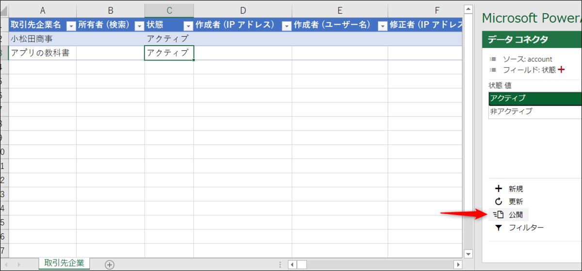 f:id:apicode:20210413153810p:plain