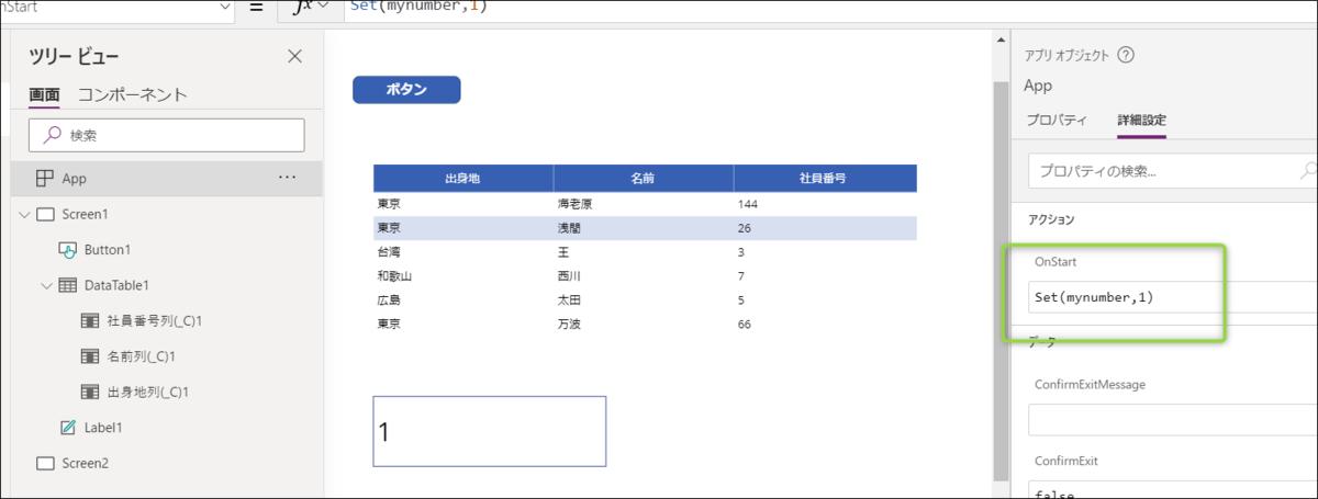 f:id:apicode:20210413222933p:plain