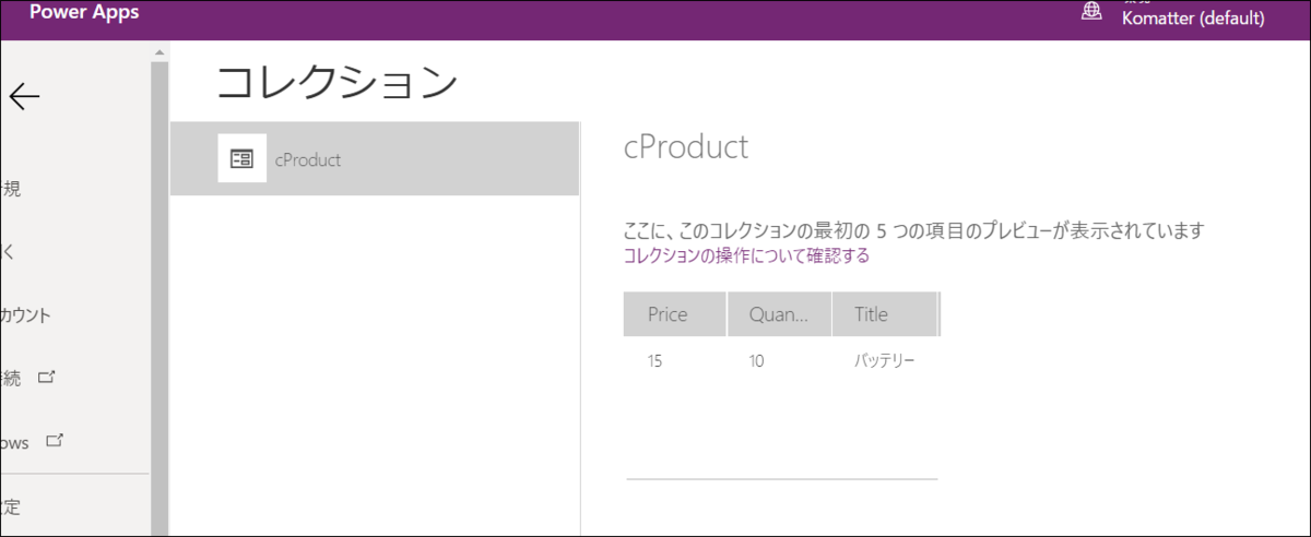 f:id:apicode:20210414093624p:plain