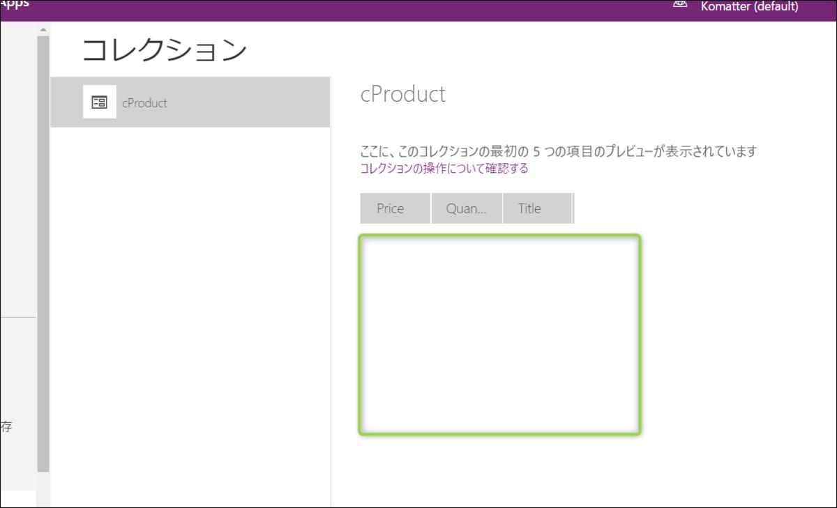 f:id:apicode:20210414094018p:plain