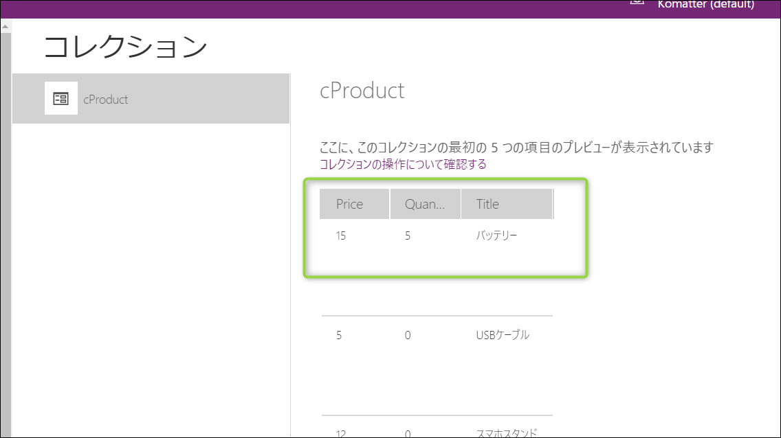 f:id:apicode:20210414105433p:plain