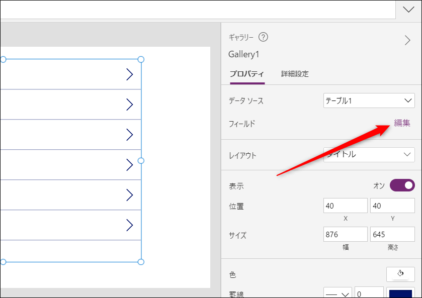 f:id:apicode:20210414141152p:plain