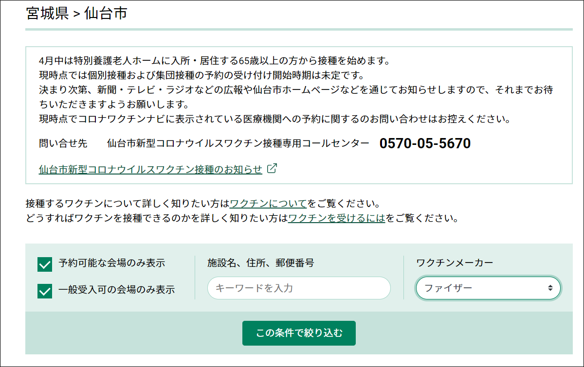 f:id:apicode:20210414153753p:plain